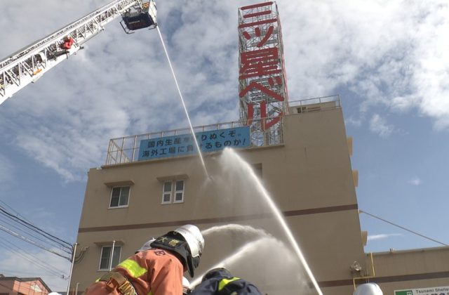 地域を守る防災訓練を実施 神戸市長田区の三ツ星ベルト