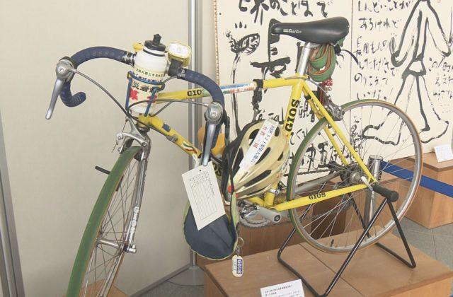 人と防災未来センター 阪神淡路大震災25年で特別展示