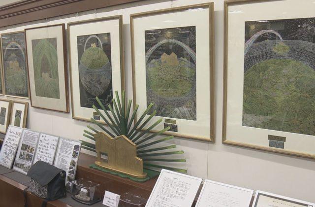 神戸の壁をテーマに展示会 阪神淡路大震災を耐えて残った防火壁