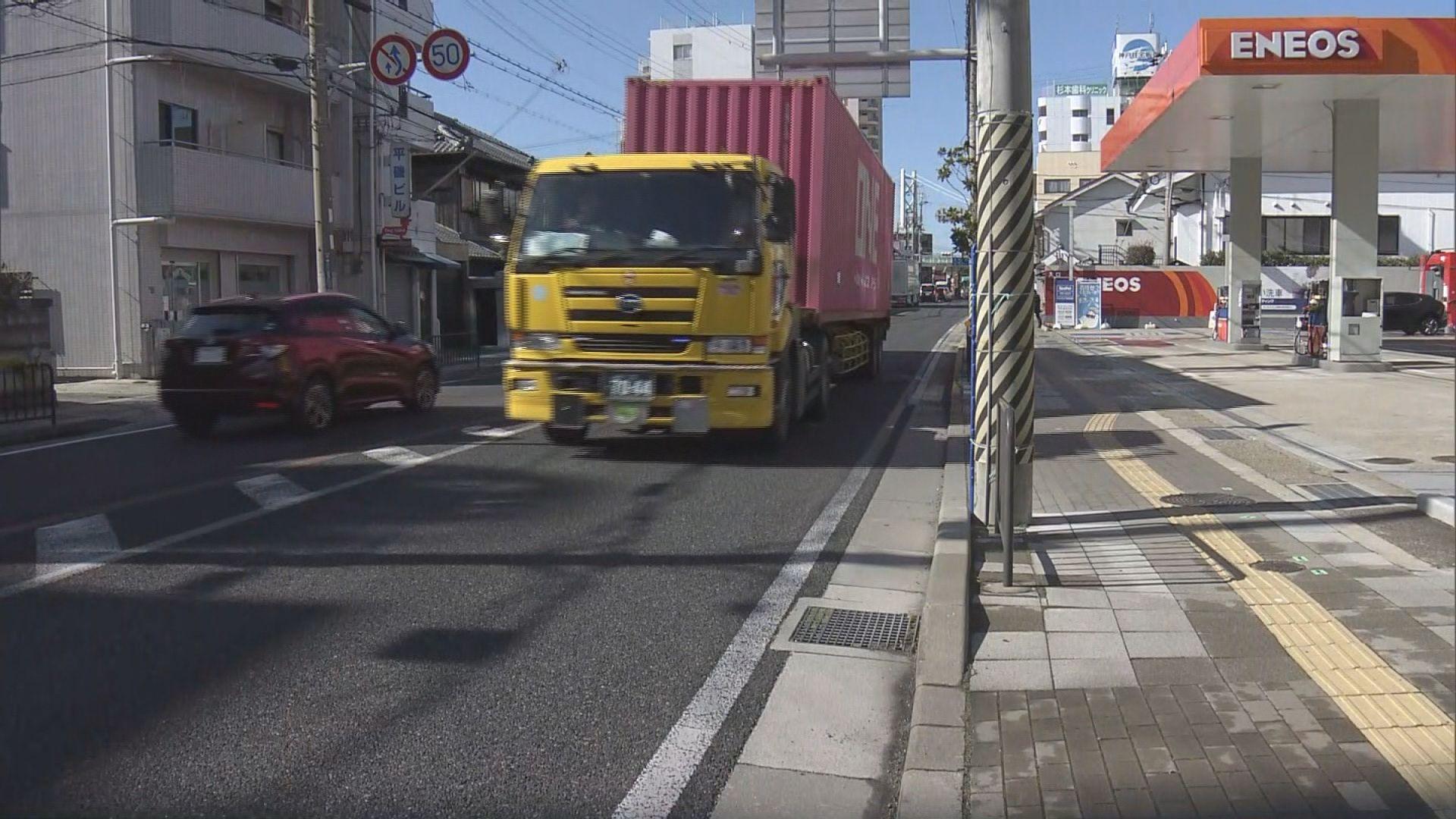 兵庫区 交通事故
