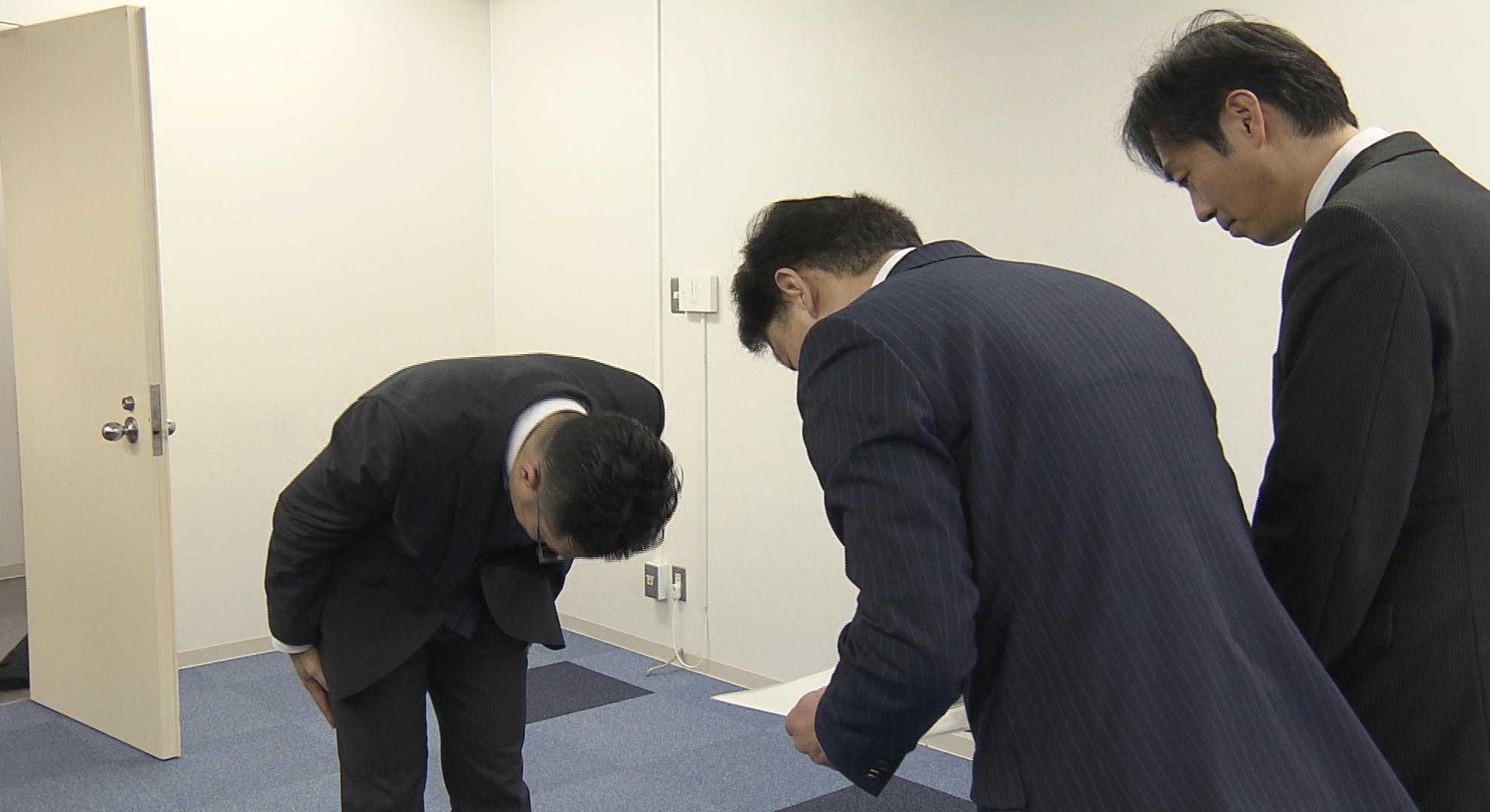 東須磨 小学校 いじめ