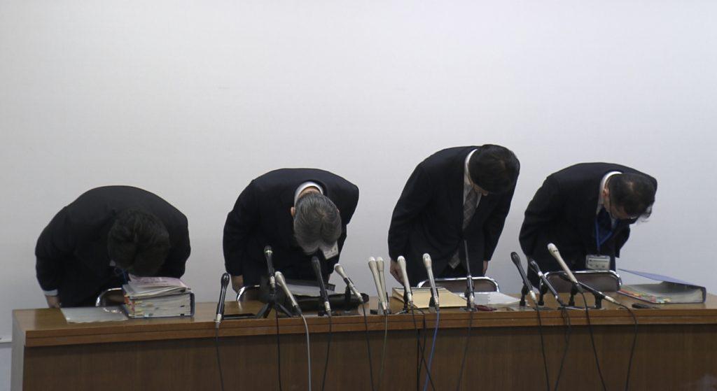 教職員 神戸 2020 市 異動