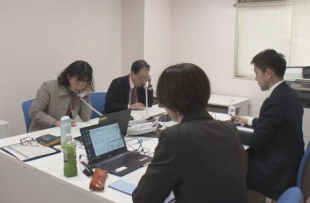 神戸市が支援室 急増するひきこもり相談に対応