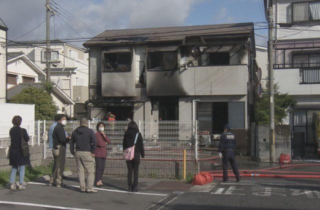 西宮市で火事 2人死亡 住人の高齢夫婦か
