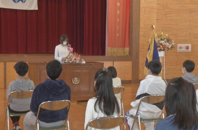 南あわじ市で志知小学校の開校式 2つの小学校が統合