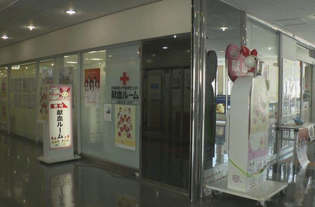 外出自粛で輸血用血液が不足 新型コロナウイルス