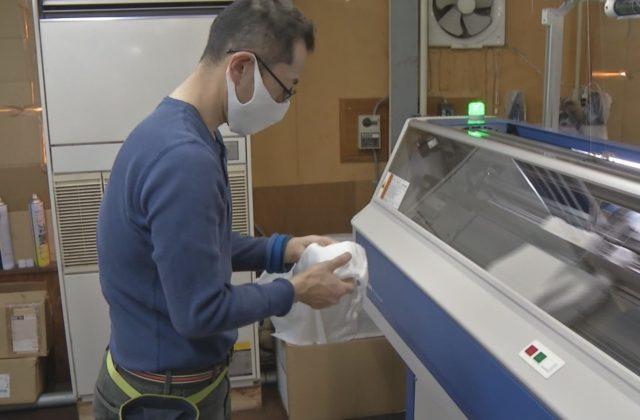 南あわじ市の靴下工場がマスク製造 新型コロナ対策