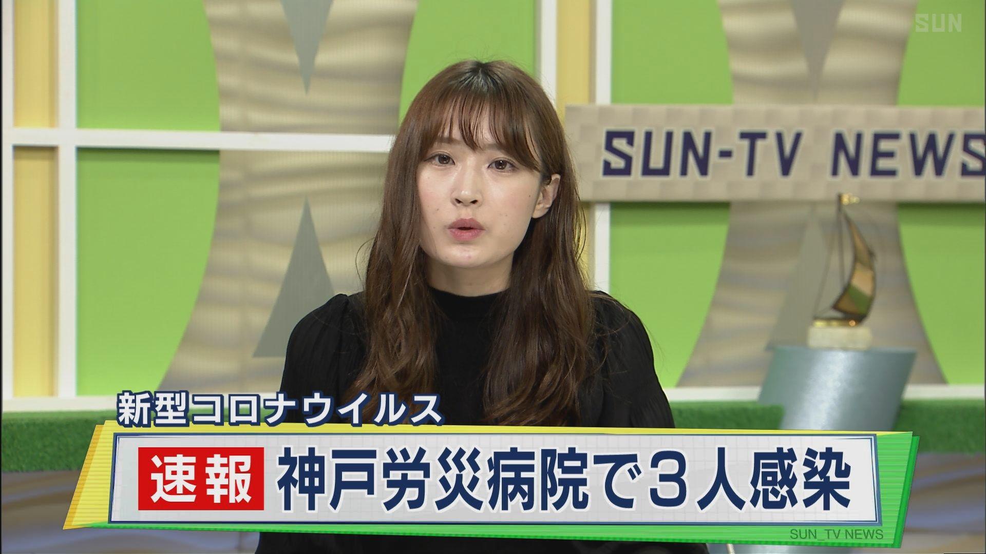 病院 神戸 労災