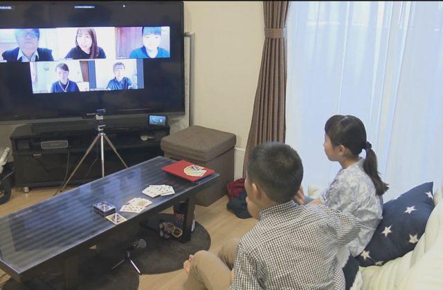 兵庫県立大学の学生が子どもたちにオンライン授業 インターネット依存に警鐘