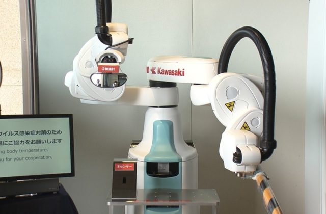 神戸海洋博物館 コロナ対策にロボット活躍