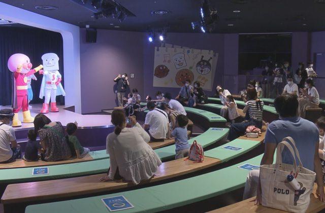 アンパンマンミュージアムが営業再開 一部エリアをリニューアル