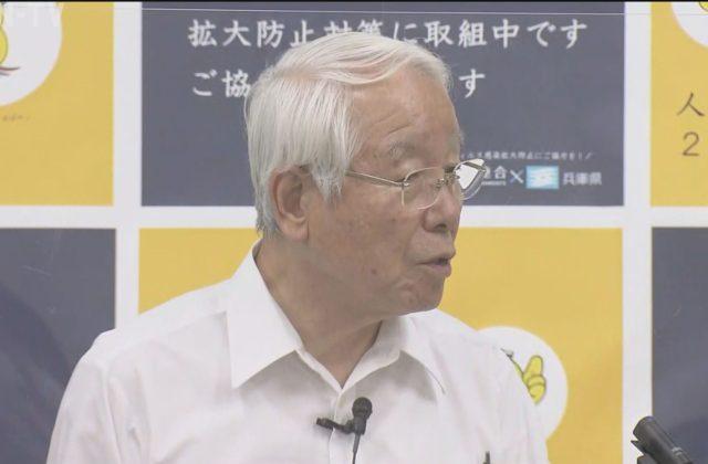 新型コロナ 兵庫県内で新たに2人感染 井戸知事が第2波へ警鐘