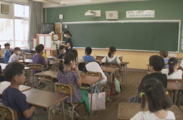 神戸市立の小学校で終業式 夏休みは例年の約半分