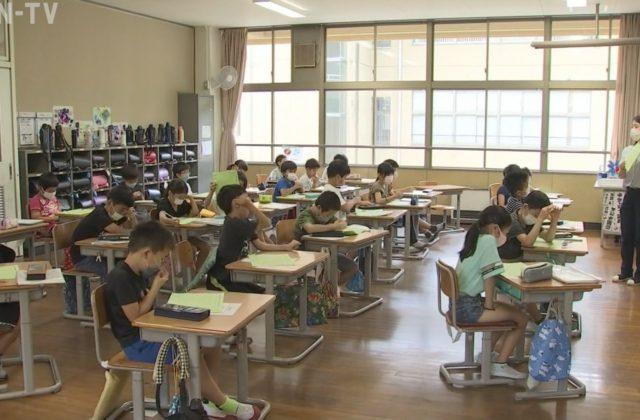 豊岡市の小学校 8日から夏休み 夏休み前最後の登校日