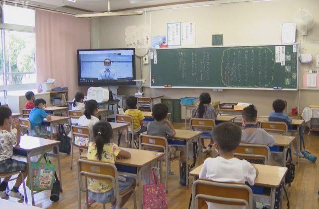 姫路の小学校 最短の夏休み終え元気に登校