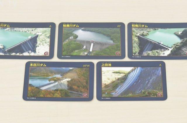 観光資源として注目集める 淡路島で「ダムカード」配布