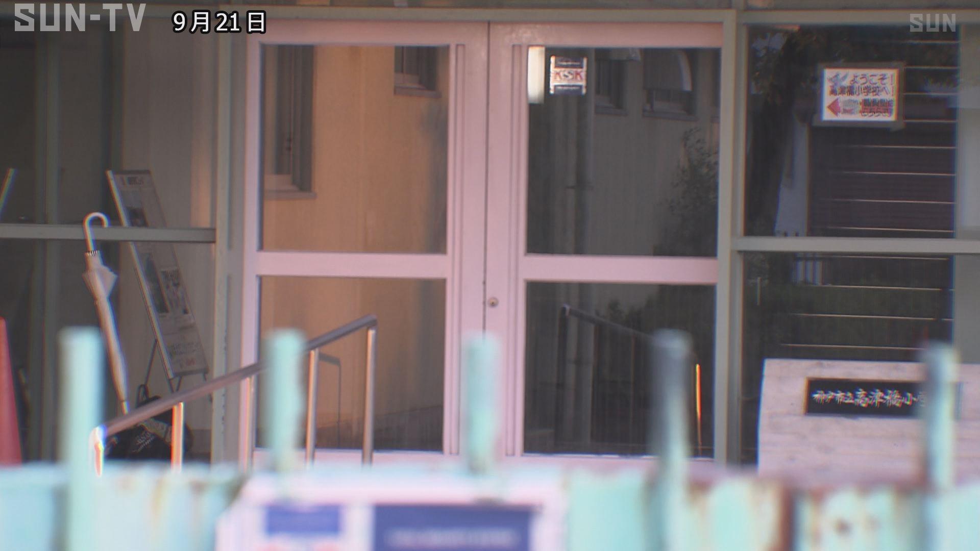 コロナ 感染 市 神戸