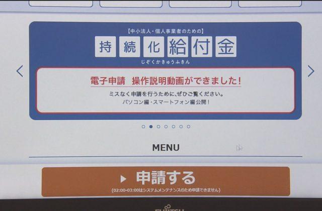 金 たつの 市 給付 市内事業者緊急給付金について/橋本市
