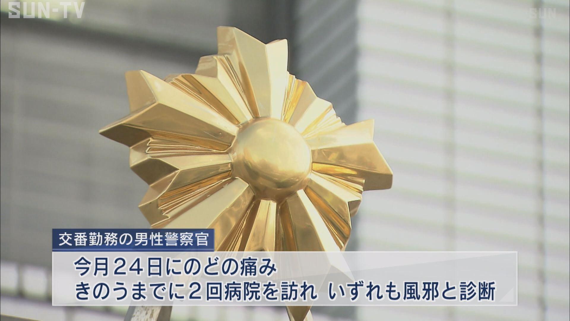 病院 コロナ 警察 大阪