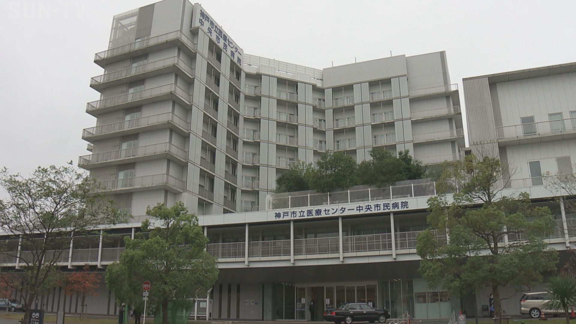 医療 中央 病院 市立 神戸 センター 市民