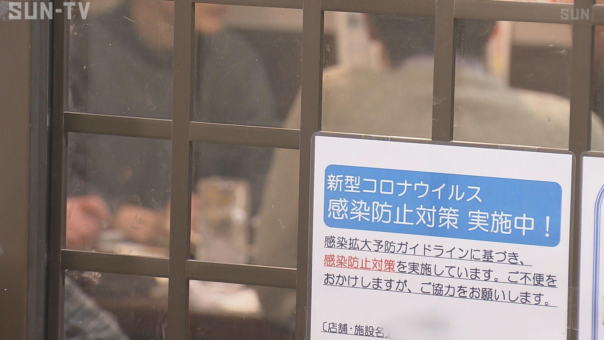 県 事態 延長 緊急 栃木 宣言