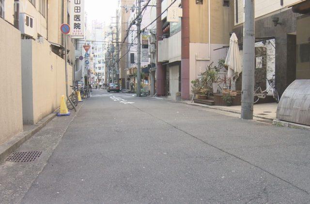 新聞 事故 神戸 事件