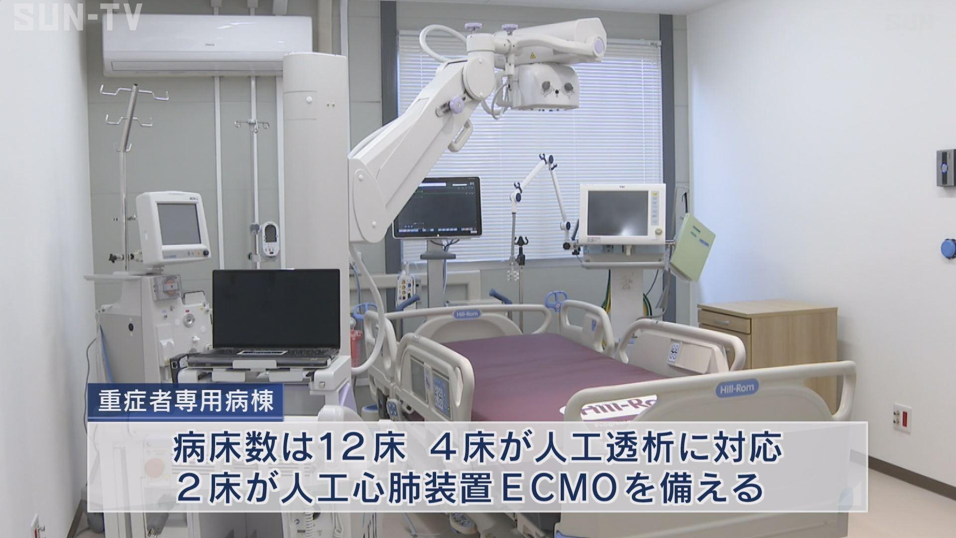 加古川 中央 市民 病院 コロナ